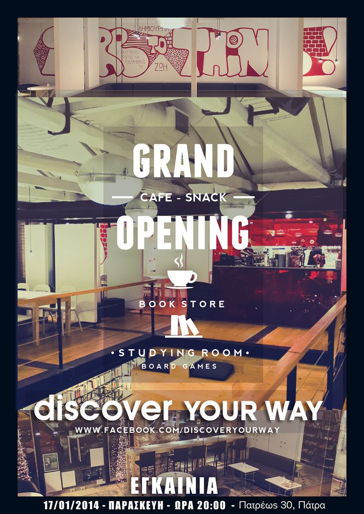 Discover Bookstore - Discover YOUR WAY Cafe - Patras on Behance