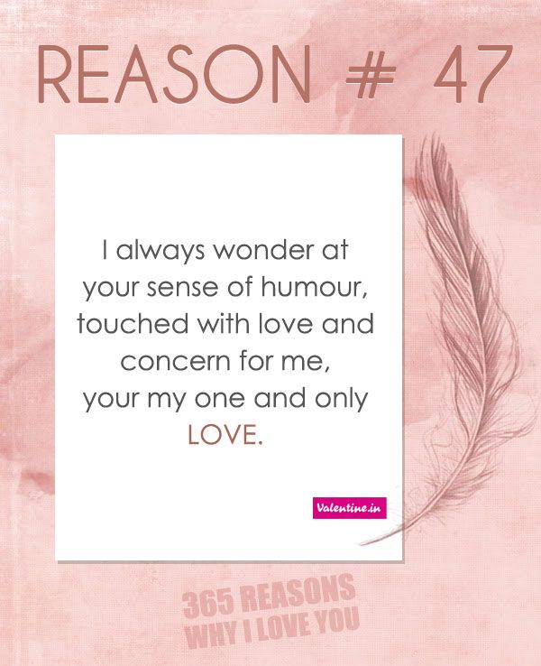 I Love You Quotes: Reasons Why I Love You # 47