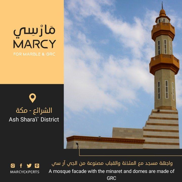 A Mosque Minaret From Grc مئذنة مسجد من الجي آر سي Facade Surface Art Mosque