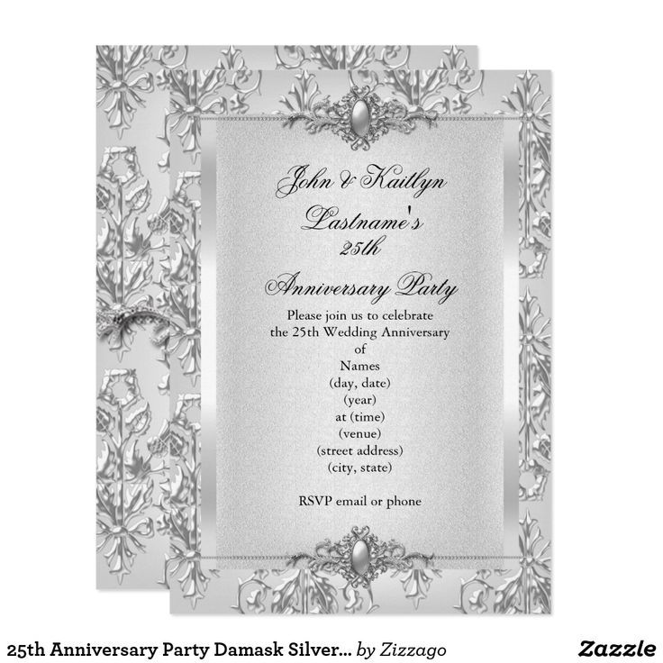 25th Anniversary Party Damask Silver White Small Invitation Zazzle Com 25th Anniversary Party Silver Wedding Invitations Fun Wedding Invitations