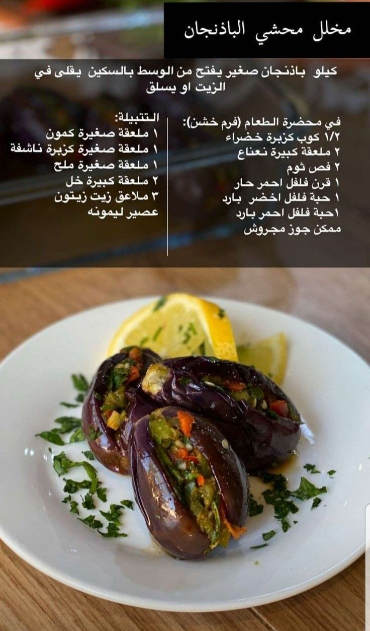 Pin By Pink On منوعات Cookout Food Food Tasting Food Receipes