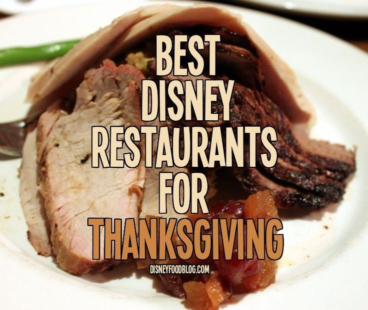Best Disney Restaurants for Thanksgiving