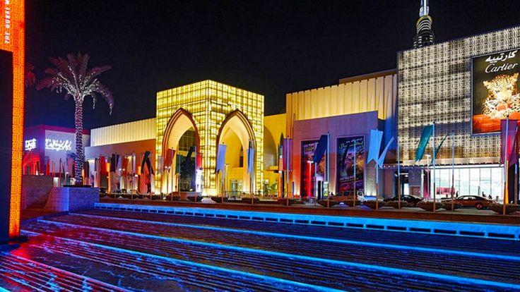 Dubai –  United Arab Emirates, Dubai Mall