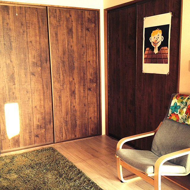 部屋全体 Diy ふすま 壁紙 和室改造のインテリア実例 2014 01 06 11