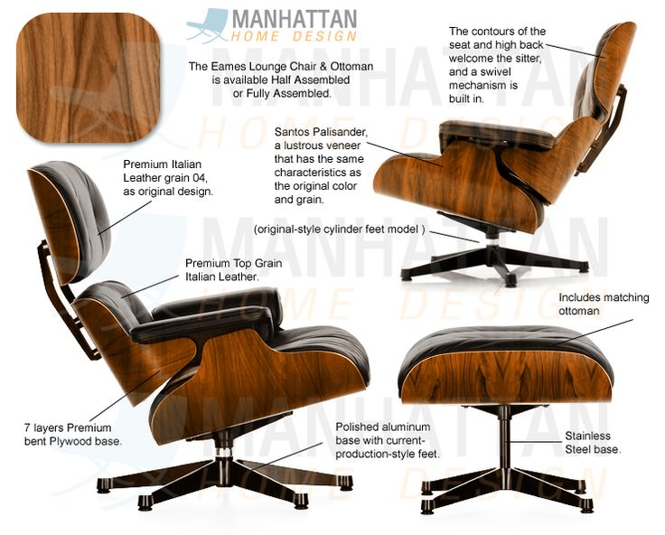 Eames Lounge Chair & Ottoman Style replica..