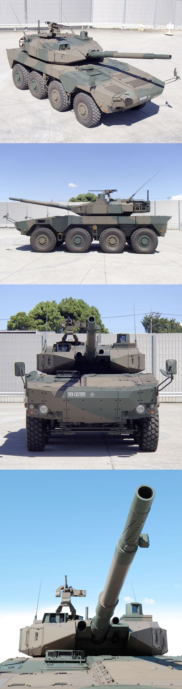 Maneuver Combat Vehicle (MCB)  The Maneuver Combat Vehicle (機動戦闘車 kidou-sentou-sha) is a wheeled tank destroyer of the Japan Ground Self-Defense Force.