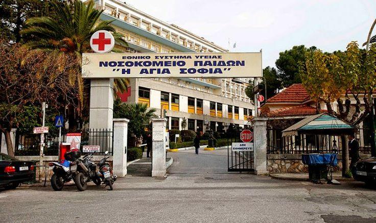 EPIRUS TV NEWS: (ΕΛΛΑΔΑ)Τραγωδία σε λούνα παρκ  - Σκοτώθηκε 13χρον...
