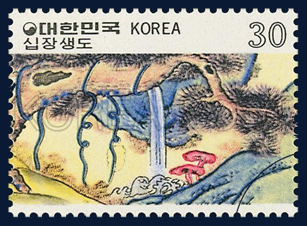 Postage Stamps of Folk Painting, Series(Ⅴ), ten longevity symbols painting, Traditional Art, rainbow, Blue, 1980 11 10, 민화 시리즈(제5집) 1980년 11월 10일, 1197, 십장생도, Postage 우표