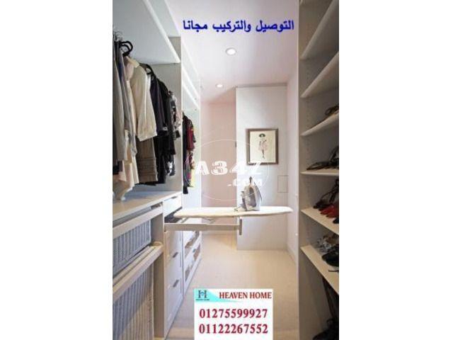 تصميم دريسنج روم صمم ونفذ دريسنج روم بأسعار مميزة 01275599927 Furniture Decor Home