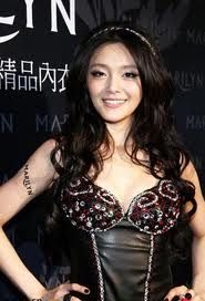 Barbie Hsu ~ Skitroll