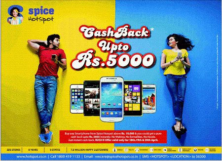 cashback ad - Google Search