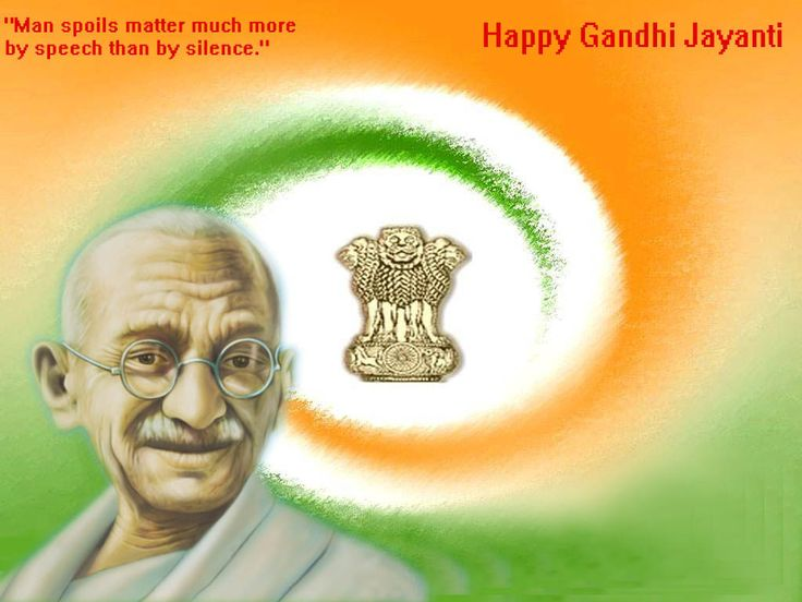 Happy Mahatma Gandhi Jayanti Best Images,Mahatma Gandhi Jayanti Best Images And wallpaper 2017, Gandhi Jayanti,Mahatma Gandhi Biography,speech on Gandhi ji