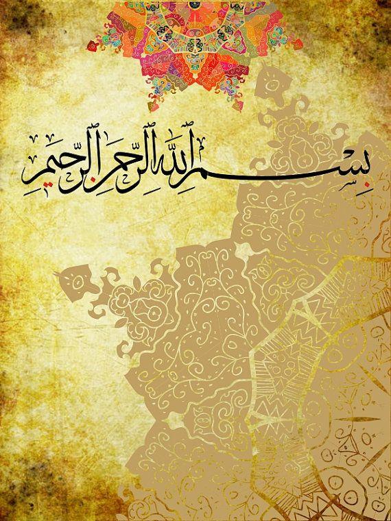 13 best abstract art images on Pinterest | Abstract art, Islamic art ...