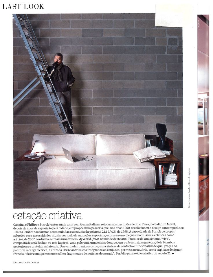 CASA VOGUE BRASIL - MYWORLD, design Philippe Starck