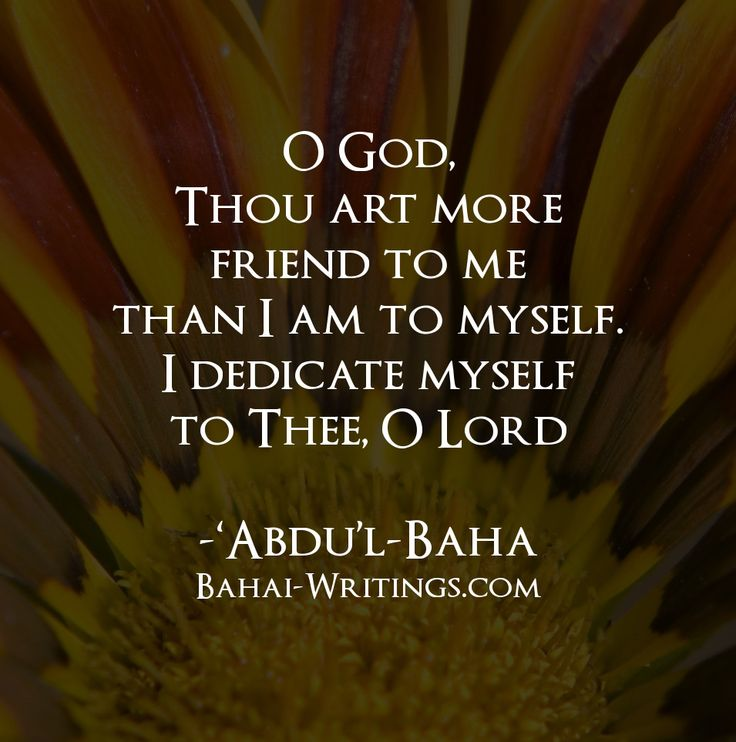 bahai writings The writings of the báb—prophet-herald of the bahá'í faith—are revered by  bahá'ís as scripture almost all of the báb's works were composed during a  period.