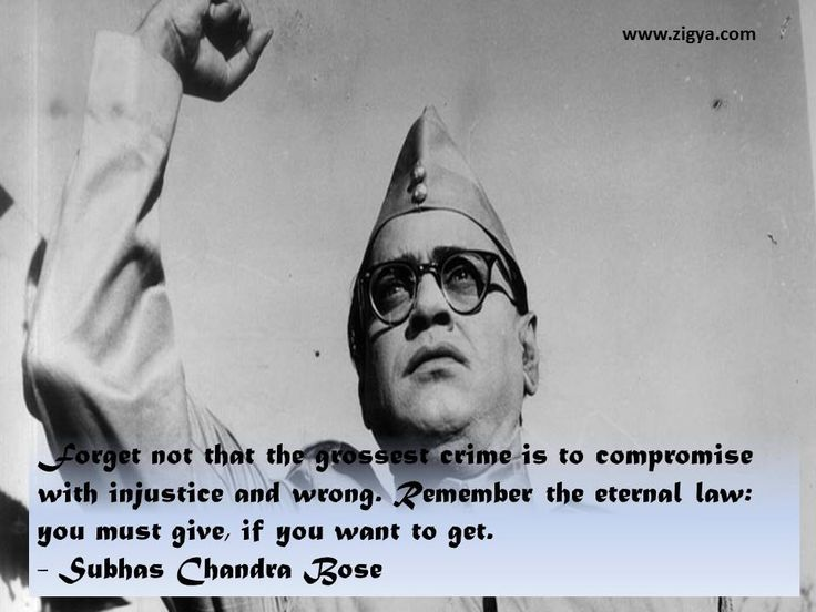 Commemorating #Netaji #SubhashChandraBose on his 120th birth anniversary tod