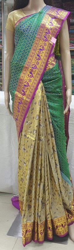 Kumaran silks wedding collections springfield