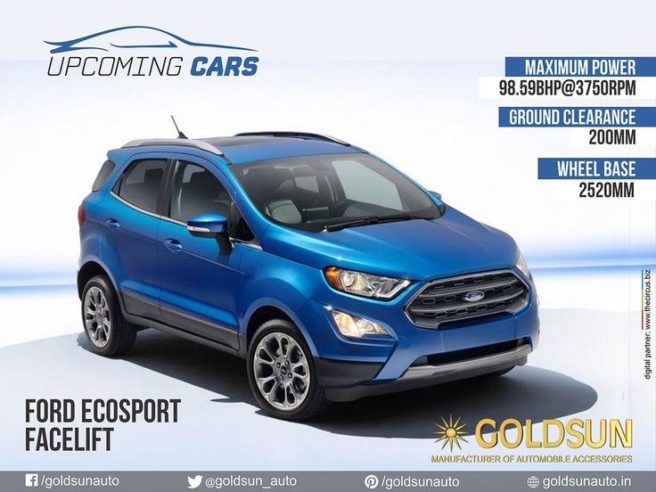 The facelifted version of the Ford EcoSport sub-compact SUV will come with larger 2.0L engine equipped 4WD model that cannot be ruled out for our market in the near future & it is expected to vroom on our indian roads soon.  #goldsun #upcoming #cars #ford #ecosport #facelift