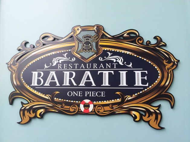 """Restaurant """"Baratie"""" is now open in Odaiba!! The restaurant is located on 7th floor of Fuji TV building, offering food thematic to the scenes and characters of """"One Piece"""". The menu changes every several months, and the opening period of the restaurant is not yet fixed. The restaurant is open until Sep.02 at least, so don't miss!"""