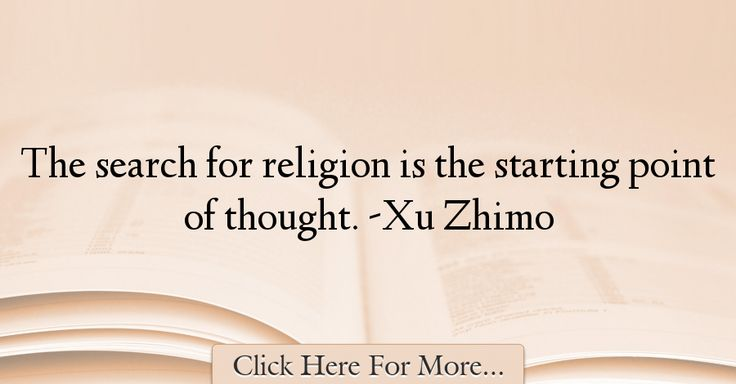 Xu Zhimo Quotes About Religion - 59385
