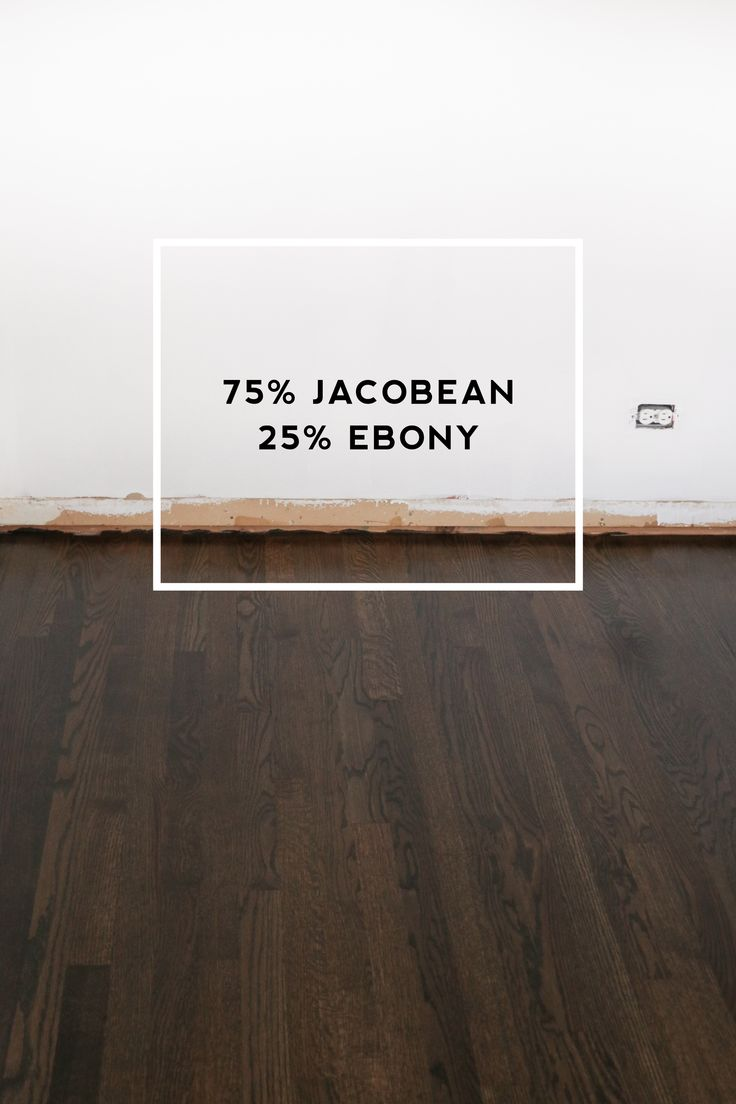 Dark Wood Floors And White Walls Jacobean Ebony