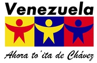 Venezuela News And Views: Chavez at our Lady of Coromoto: an essay on moral turpitude, part 2