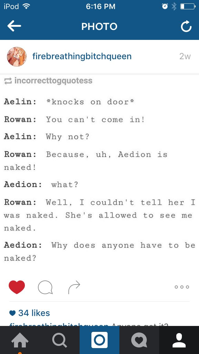 Aelin And Rowan Empire Of Storms