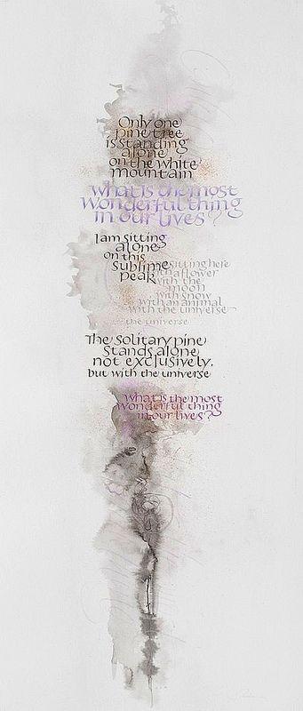 langwerpige tekst vr papier of canvas