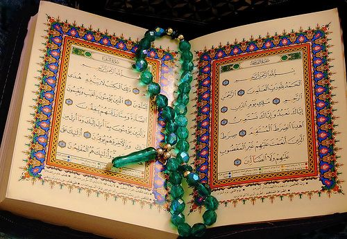 BEAUTY OF RAMADAN: Know How To Finish Reading Quran In Ramadan