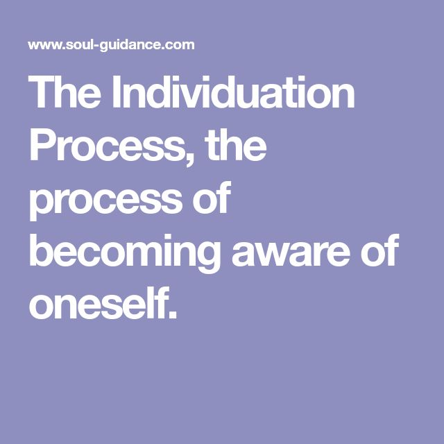 individuation process essay In jungian psychology, also called analytical psychology, individuation is the process in which the individual self develops out of an undifferentiated unconscious – seen as a developmental psychic process during which innate elements of personality, the components of the immature psyche, and the experiences of the person's life become, if the process is more or less successful,.