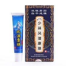 Tongkangling Chinese Herbal Medicine Joint Pain Ointment Privet.balm Liquid Smoke Arthritis, Rheumatism, Myalgia Treatment //Price: $US $3.99 & FREE Shipping //