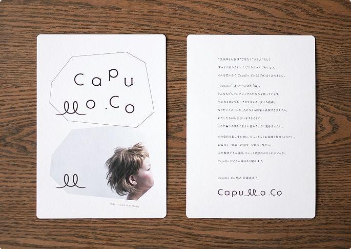 株式会社クラウン 『Capullo .Co』 client:Capullo .Co media:ロゴ、名刺 art direction:加藤雅尚 design:加藤雅尚