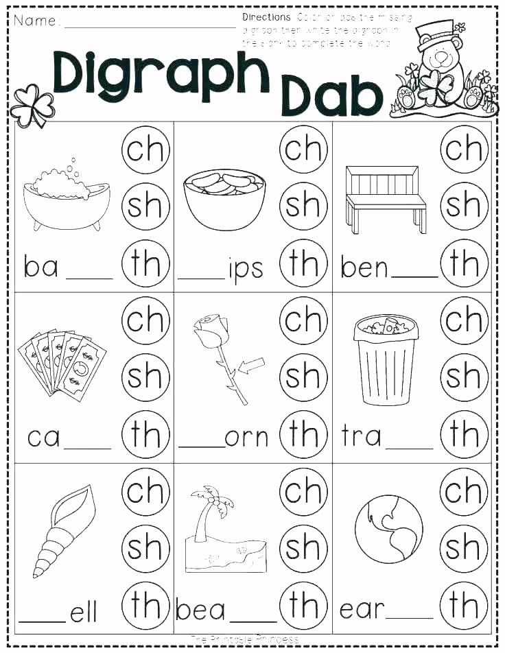25 1st Grade Phonics Worksheets Pdf Softball Wristband Template In 2020 Phonics Kindergarten Phonics Phonics Worksheets
