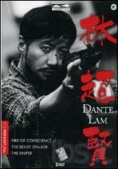 Collezione Dante Lam (Blu Ray – Cg Home Video – 2012)