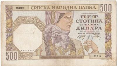 1941 War Currency A 500 Serbian Dinar from German controlled Yugoslavia