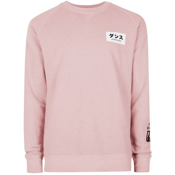 TOPMAN Okuh Pink Marl Together We Stand Print Sweatshirt ($74) ❤ liked on Polyvore featuring men's fashion, men's clothing, men's hoodies, men's sweatshirts, pink, mens short sleeve sweatshirt, mens pink sweatshirt, mens crewneck sweatshirts and mens crew neck sweatshirts
