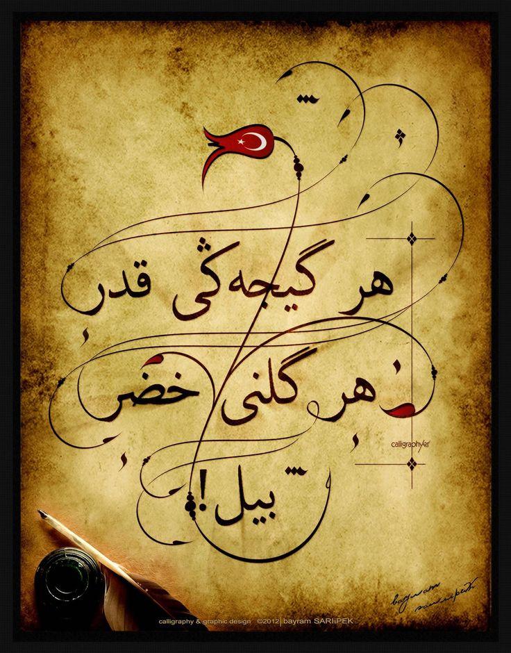 """CalligraphyARTdesign (Hat Sanati) """"Her geceyi kadir, her geleni hızır bil."""""""