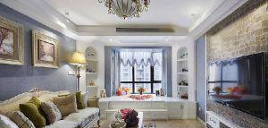 Small Living Room Interior Design 2017