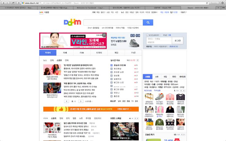 """""""별그대""""가 거의 마지막 부분 중 천송이의 모든 오해가 풀리고 네티즌들은 """"천송이 미안해""""로 인터넷 검색어에 오르는 에피소드가 있었는데, 실제로 그날밤 드라마 끝난 후 진짜 검색어에 떠올랐다ㅋㅋㅋㅋ"""