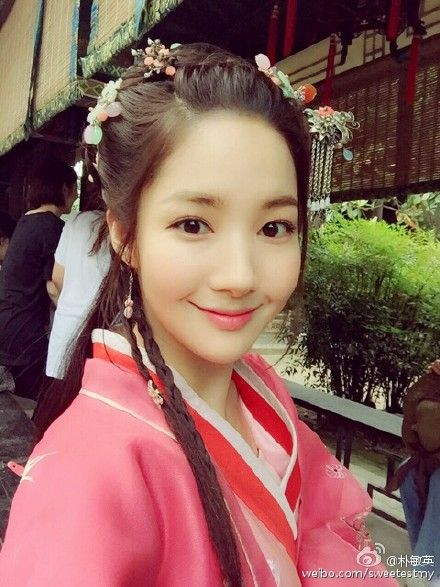 Park Min Young in costume for her new Chinese drama Braveness of the Ming