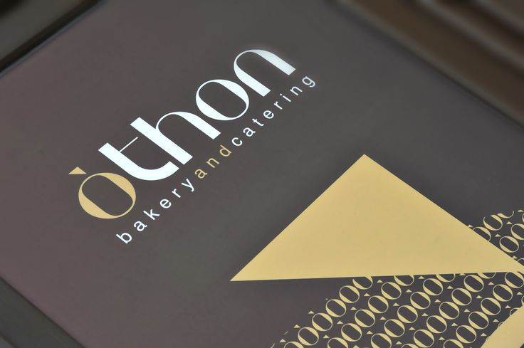 Behance :: Editing OTHON / catering & bakery