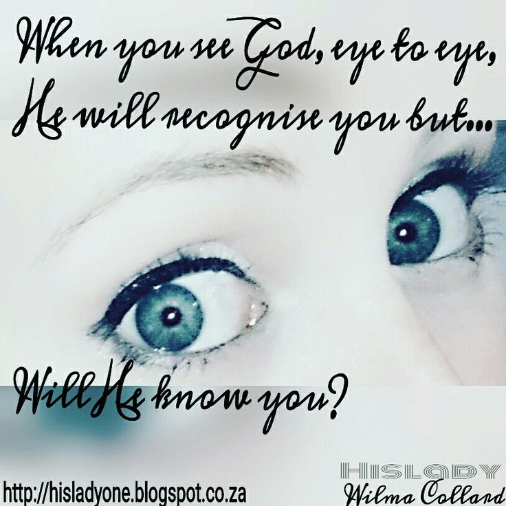Will God know You?