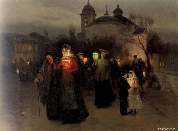 Н. К. Пимоненко. Страстный четверг. 1887