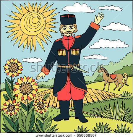 A Cossack in national clothes painted in a vector. Illustration made in the Russian style. It can be used for prints, cards, wrapping paper, souvenirs, posters, notebooks.