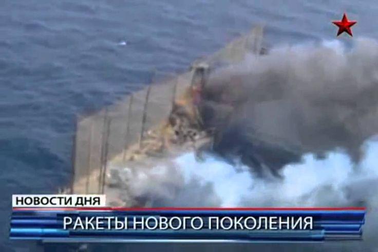 Наш ответ НАТО!!!   БАСТИОН П 800 Береговой Ракетный Комплекс mp4