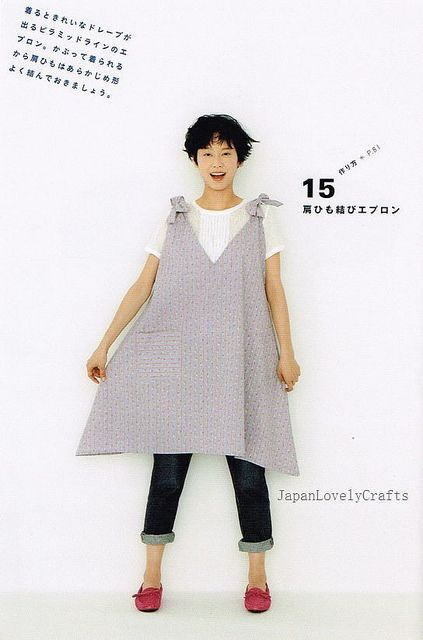 Apron & Apron Dress by Yoshiko Tsukiori - Straight Stitch Sewing - Japanese Pattern Book for Women Clothing - B1299-38 | Flickr - Photo Sharing!