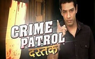 Crime Patrol Sony TV 16th Feb 2016