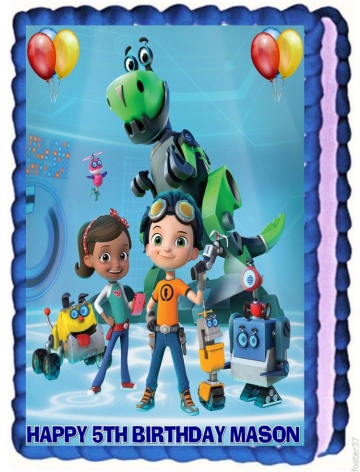 16 Best Rusty Rivets Birthday Party Images On Pinterest