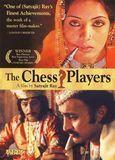 The Chess Players [DVD] [Urdu] [1977]