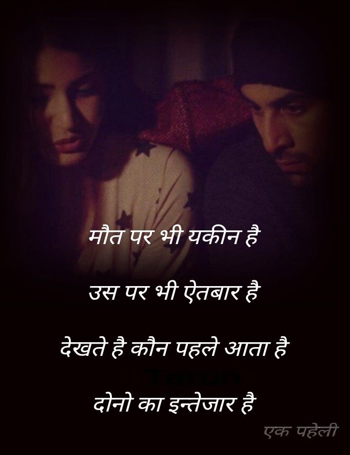 So True No One Else Except Your Own Shadow U R Absolutely Alone